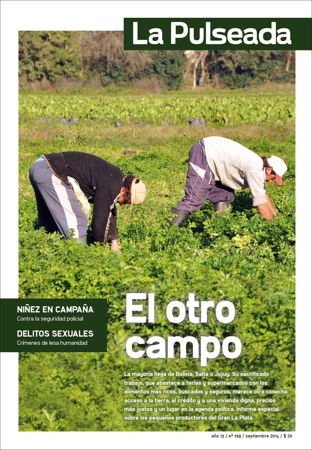 EL OTRO CAMPO